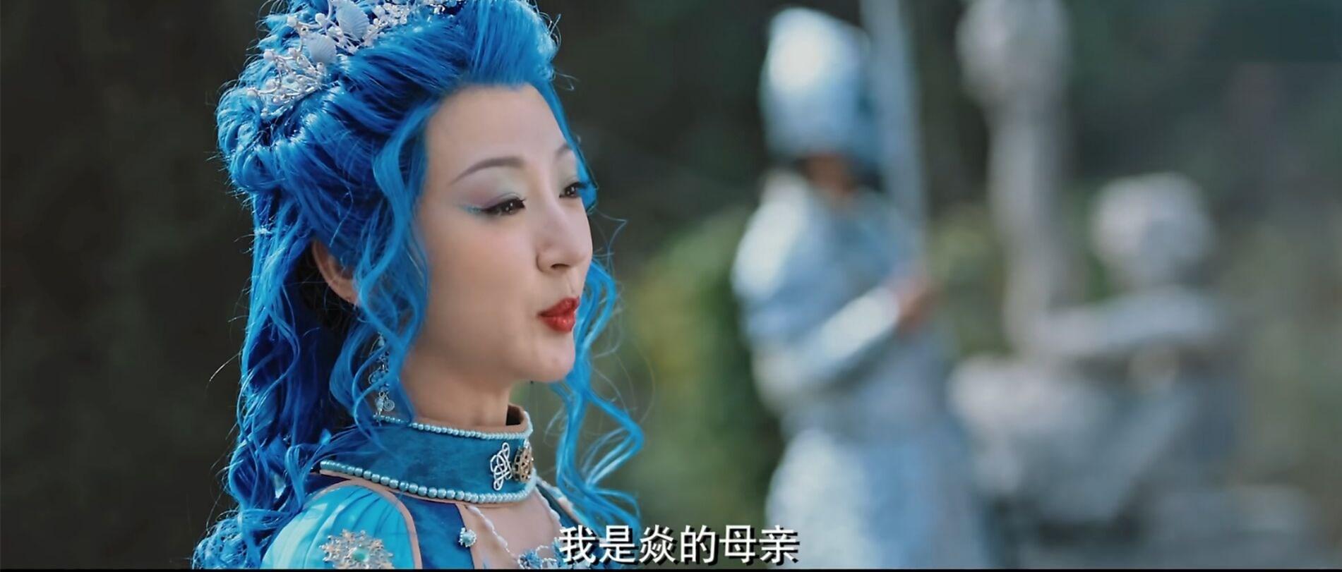 《海大鱼》首播:鲲成主角特效获好评,张予曦韩栋唯美恋颜值耐看