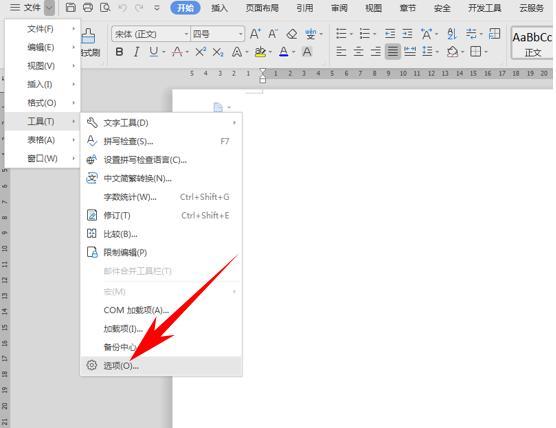 wps标尺怎么调出来(wps中的Excel没有标尺怎么办)