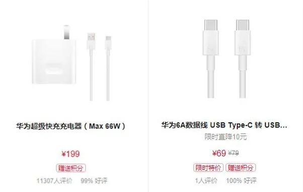 卖8000块的4G手机,谁给华为P50的勇气?