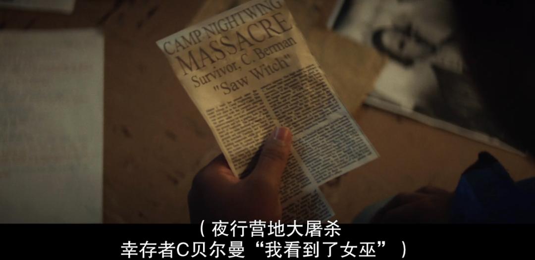 《恐惧街》不太恐怖的恐怖电影,结果竟是一场阴谋论