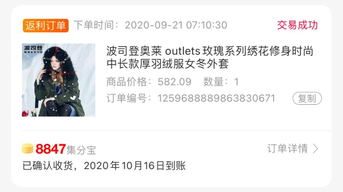 淘寶京東拼多多的羊毛,你會薅嗎?