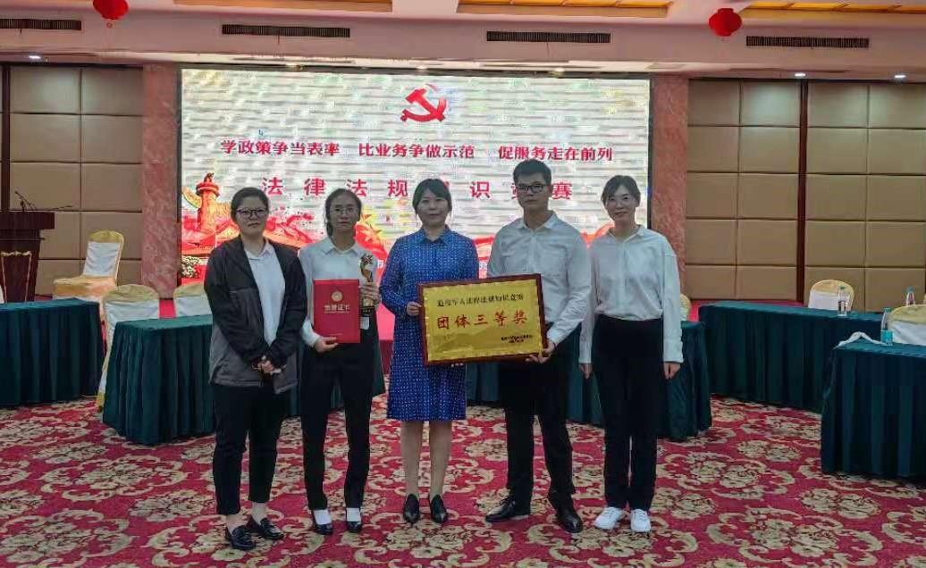 江苏响水县退役军人事务局参加市局举办的法律法规竞赛