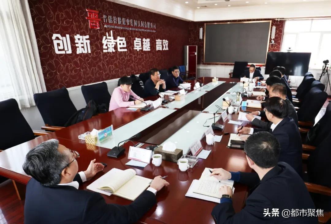 晋能控股煤业集团副总经理李雪辉对大同公司的工作进行了调研和指导