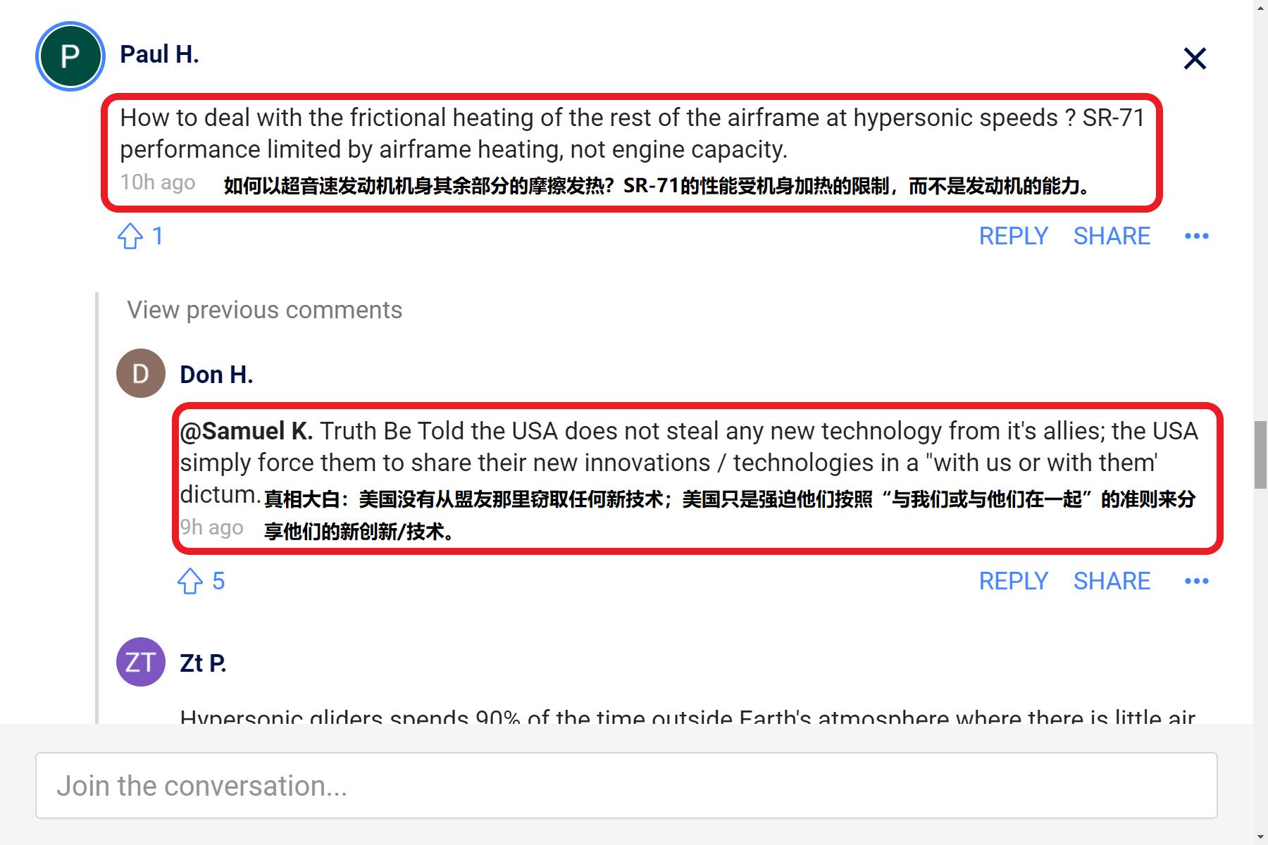 美国人设想被中国实践,老外:美军将无处躲藏,东风导弹紧随其后