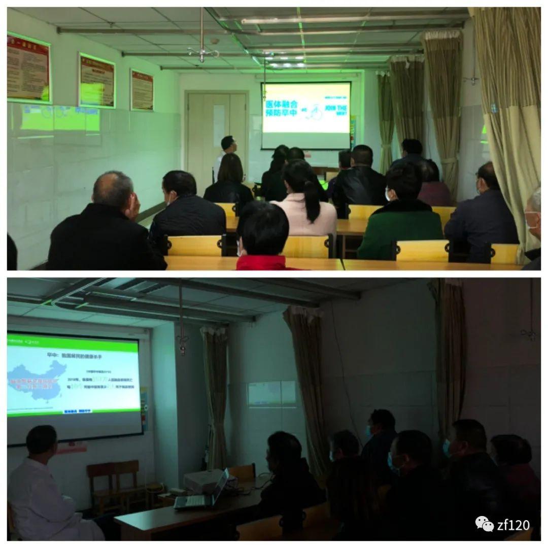《中风120五周年》,河北省中风120特别行动组成果展