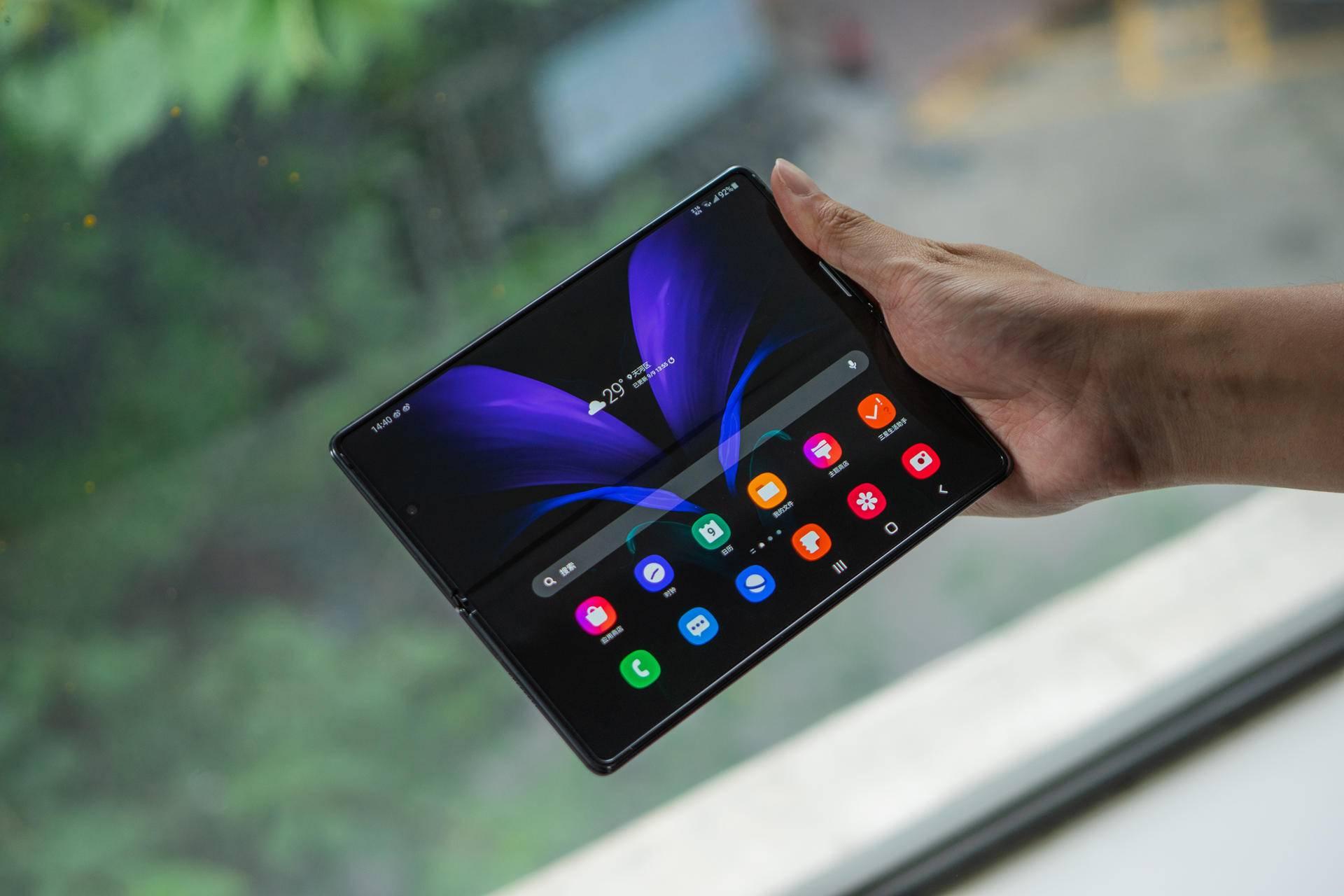 三星 Galaxy Z Fold2 体验,折叠手机 Z 世代