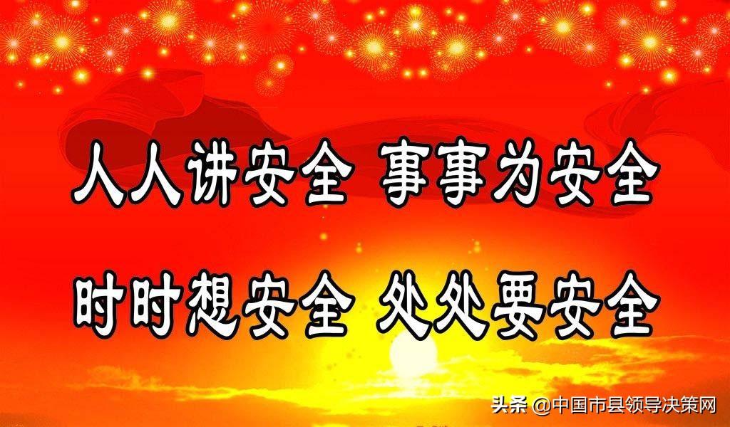 江苏滨海县住建局全面加强冬季安全生产工作措施