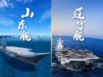如果中美开战,以目前中国的实力,能像抗美援朝一样战胜美国吗?