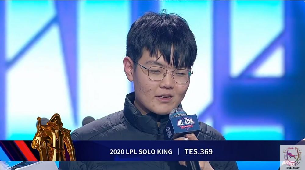 LPL全明星Solo赛:369阿卡丽击败Bin剑姬夺冠