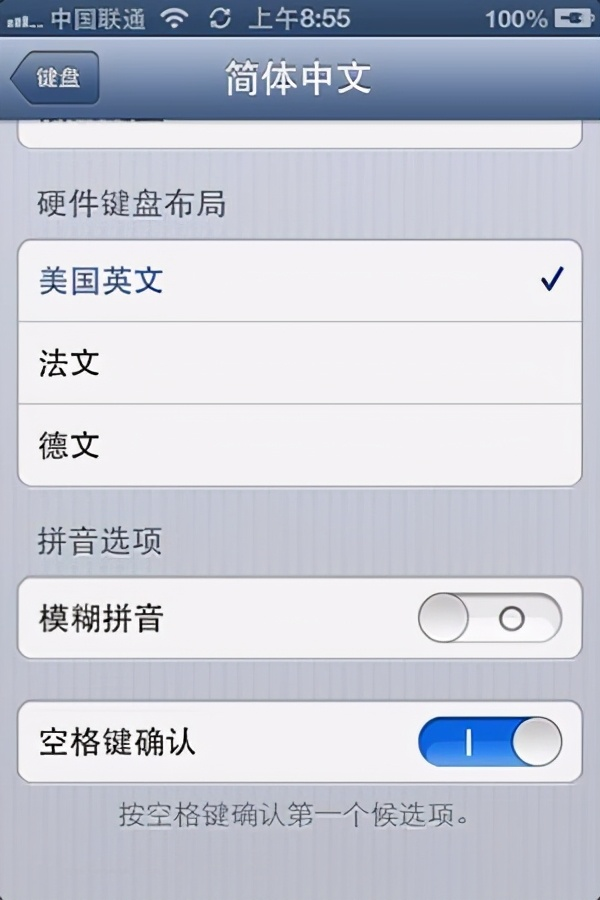 库克亲口承认!iPhone上的这些idea,竟来自中国