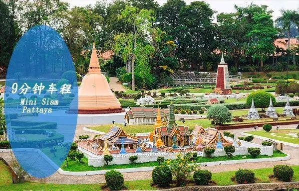 「泰国二手」芭提雅高性价比现房转售