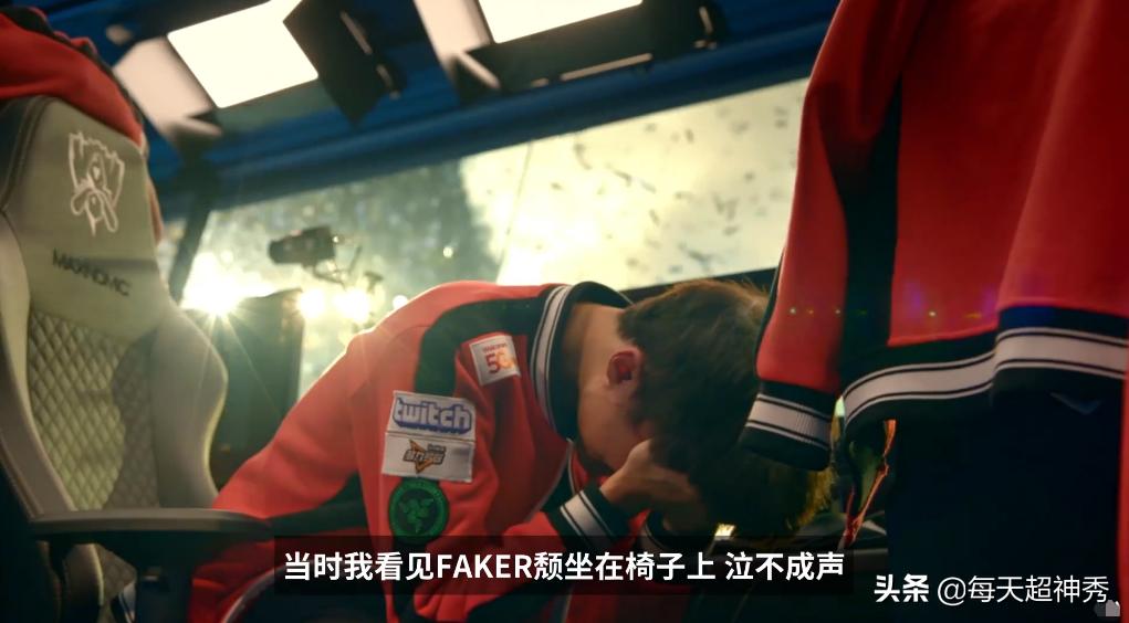 S10终极对决宣传片上架,Bin的手势有深意,Faker出镜
