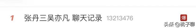 吴亦凡回应舆论风波:如有行为,自己进监狱