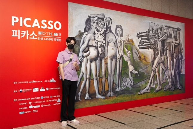 NCT李泰容将参加毕加索展会,希望下半年产生新的变化