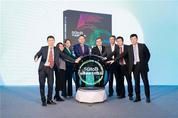 2021 MWC上海|5GtoB绽放异彩为千行百业开启新华章
