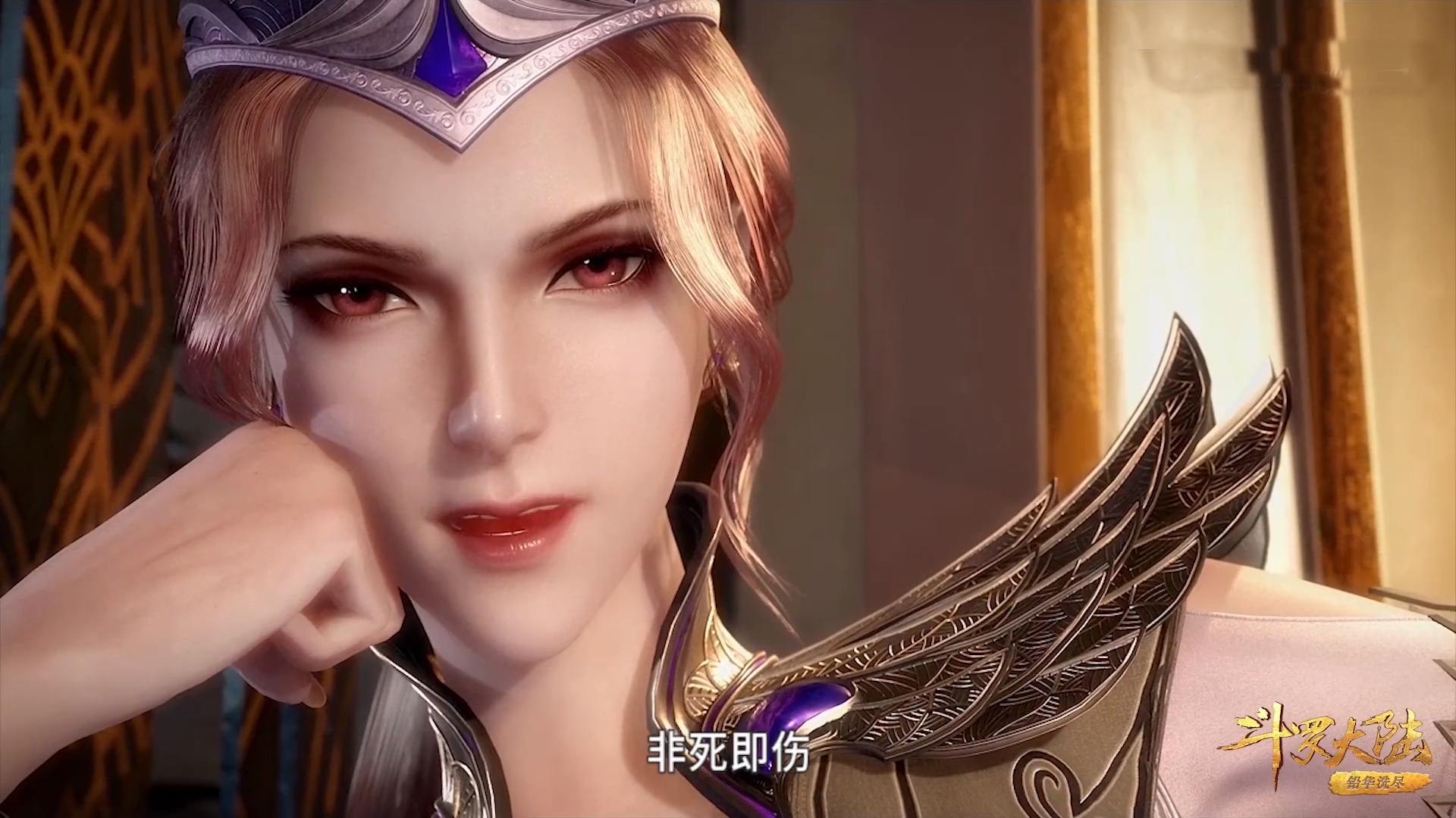 """千仞雪不叫比比東""""媽媽"""",叫""""姐姐"""",多年的心酸,只有她懂得"""