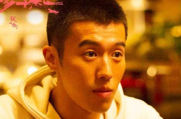 《风犬少年的天空》刘闻钦下线,渴望第一流的少年,终被现实打败