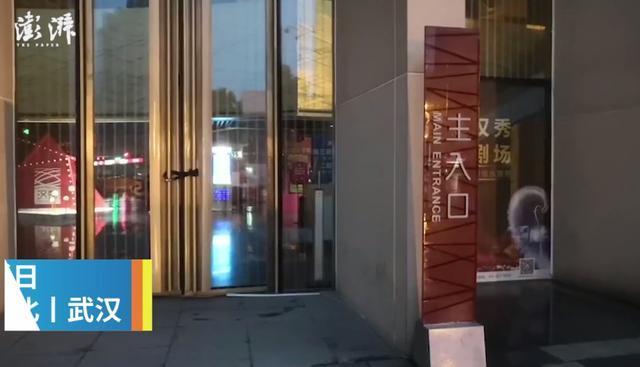 武汉抗疫护士夫妻看慰问演出时双双身亡,涉事剧场停业,官方通报:正调查原因
