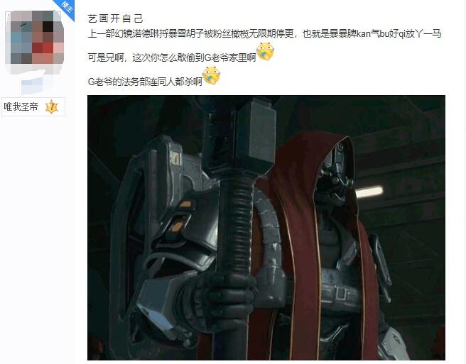 真就万物起源火影?网友指出秦时明月中胜七这个动作涉嫌抄袭