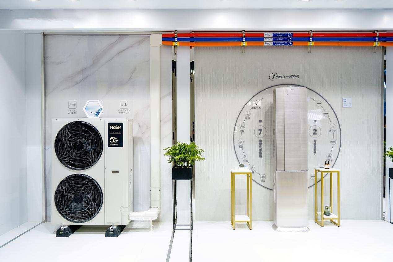 杀菌、净化、舒适都有!海尔中央<a href=http://www.qhea.com/kongtiao/ target=_blank class=infotextkey>空调</a>AWE发布全屋健康空气方案