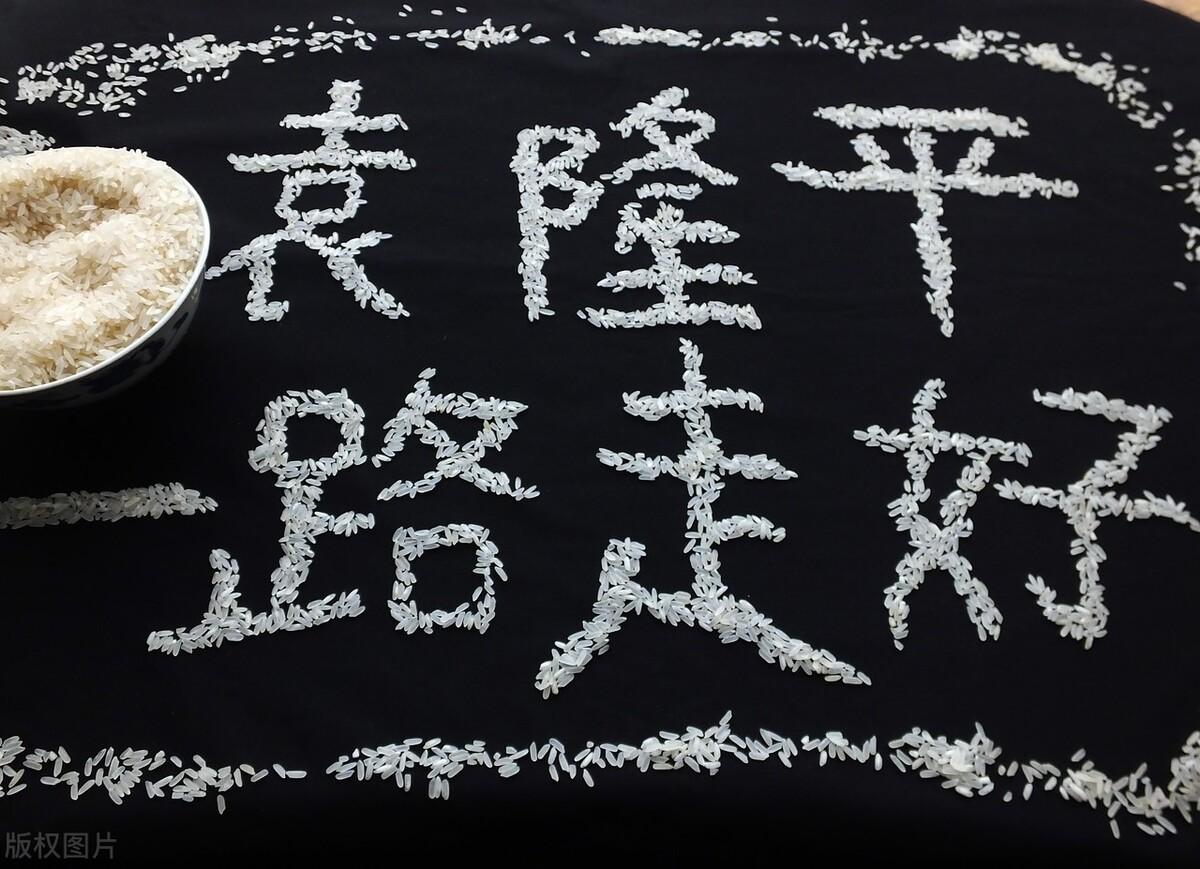 """""""袁爷爷,我一定好好吃饭!""""袁隆平唤醒国人朴素的节粮热情"""