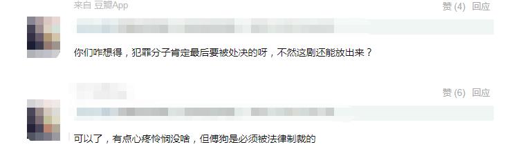 """《阳光之下》结局遭修改!封潇声被""""炮决"""",柯滢跳海成最大疑惑"""