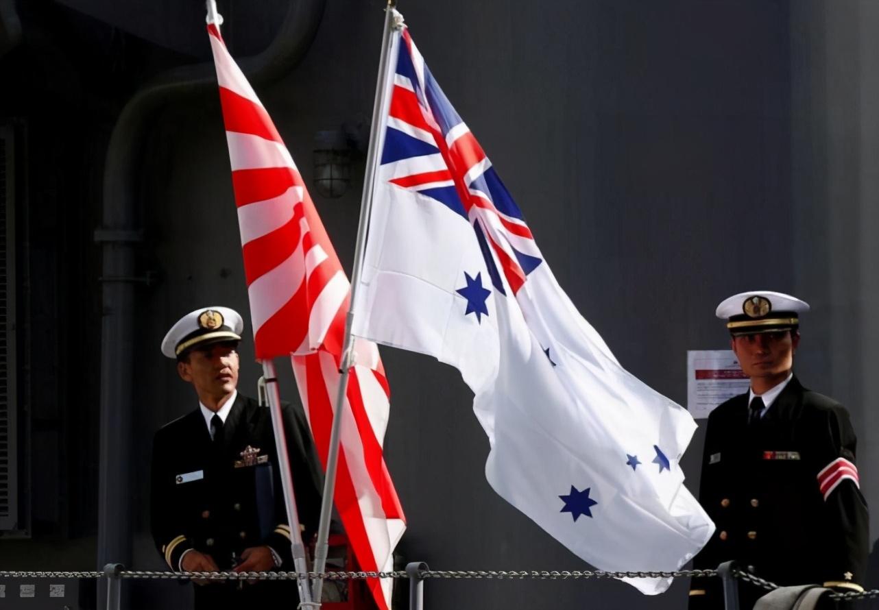 美国大腿都不够抱了?为求制衡中国,澳大利亚与日本结为军事同盟