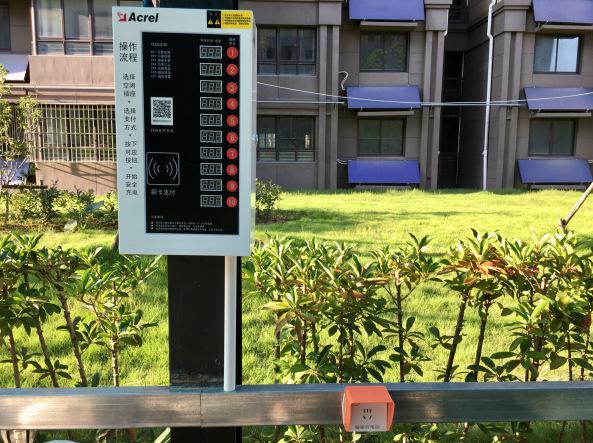 安科瑞2轮电瓶车智能充电桩ACX10A-MW户外用免费充电桩