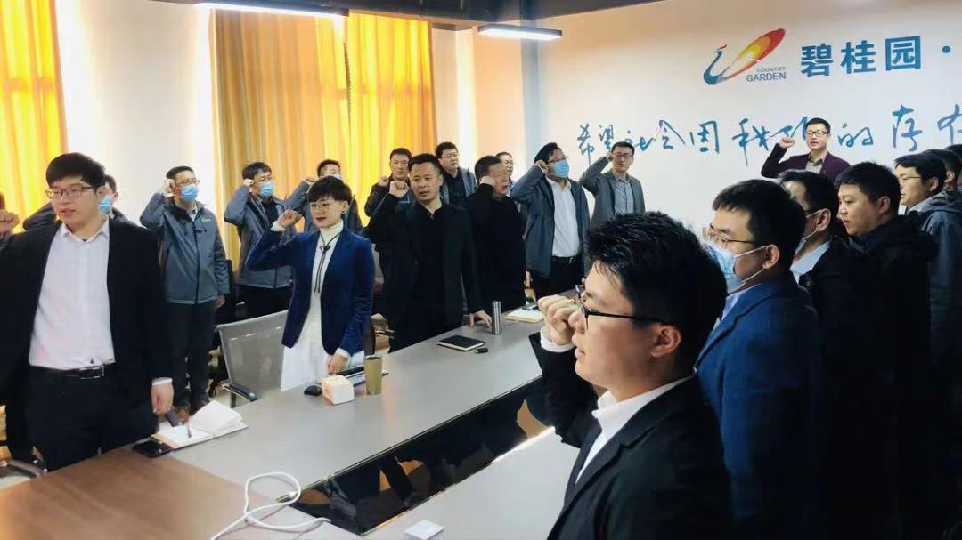 碧桂园首届工程师文化季开幕!万人工程师开启竞技大比拼