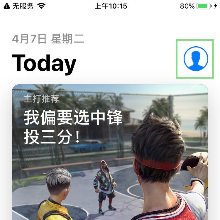 苹果app已购项目彻底删除(苹果下载记录永久删除)