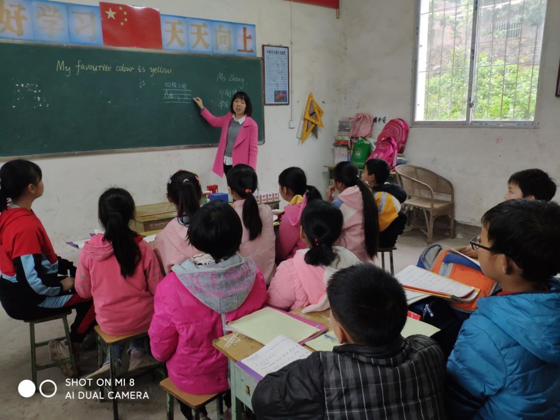 """宣汉县清溪镇中心小学""""送教下村""""活动走进浩和希望小学"""
