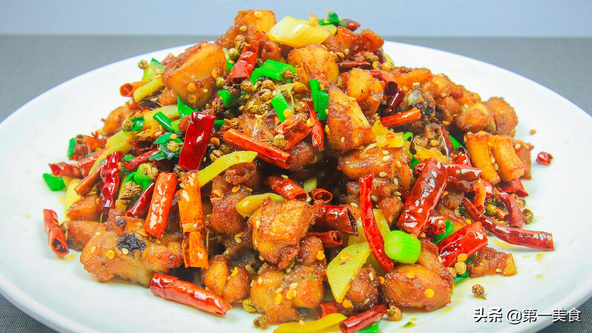 辣子鸡丁怎么做才好吃 学会这几个技巧 干酥香辣 鸡块入味