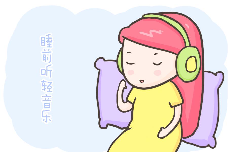 女性怀孕后,就别再熬夜了