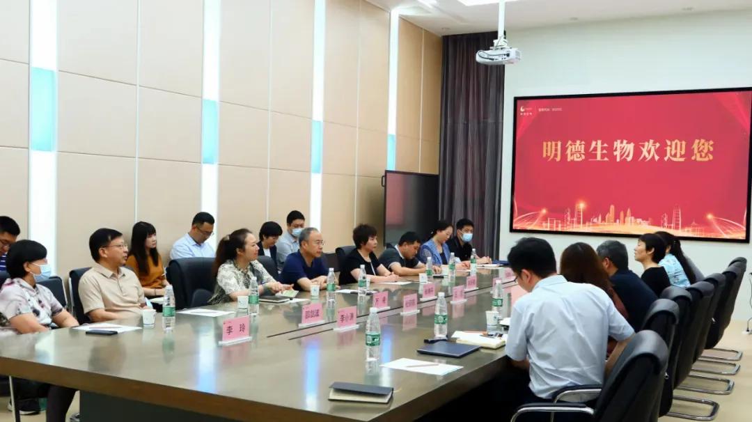 武汉市卫生健康委员领导刘庆香一行调研明德生物