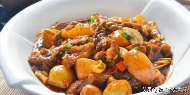 美食优选:红烧冬瓜、剁椒鱼头、甜玉米焖排骨、五花肉酱茄丁 美食做法 第1张