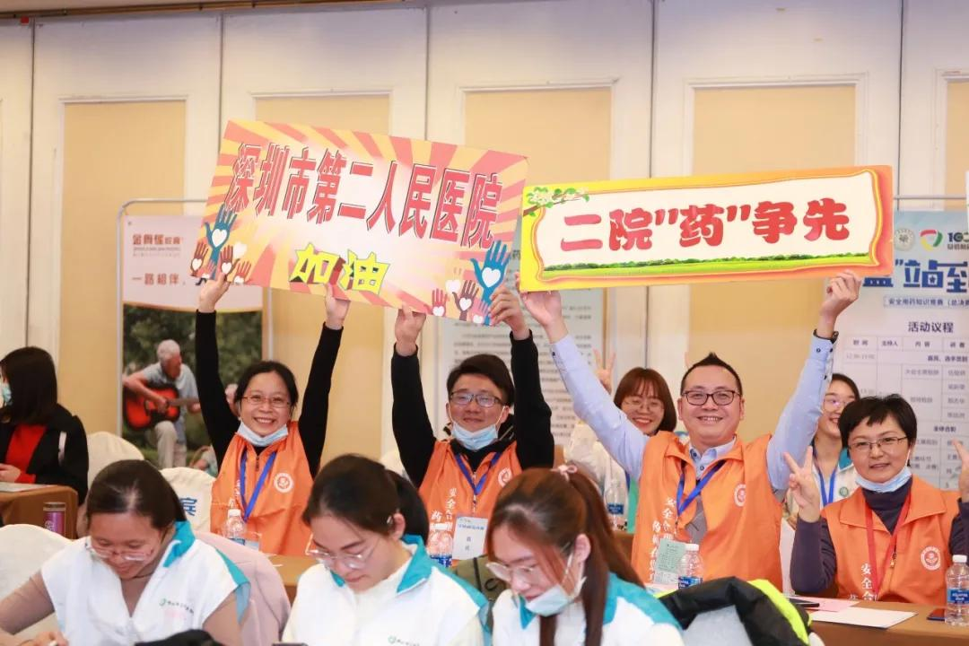 """""""以公益之心,行药事之善""""2020药盾论坛在广州盛大举行"""