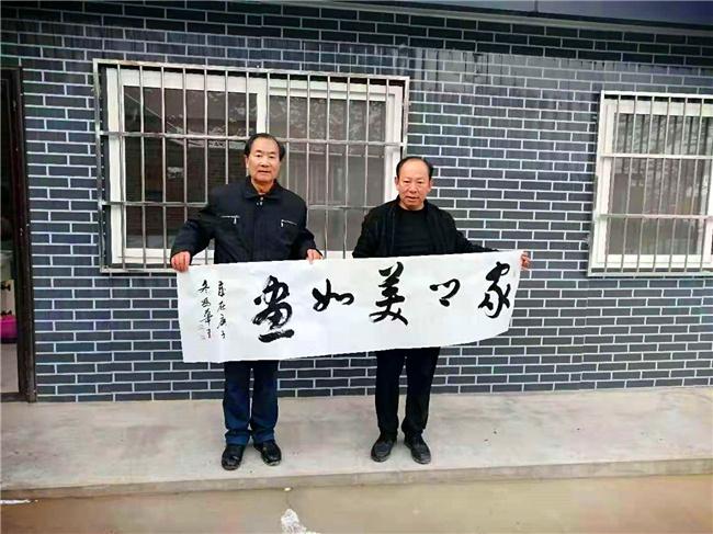 延安鲁艺书画院学习实践基地在驿壶老酒坊揭牌