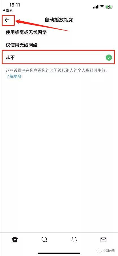 twitter技巧 手机如何设置取消twitter页面中自动加载播放视频?
