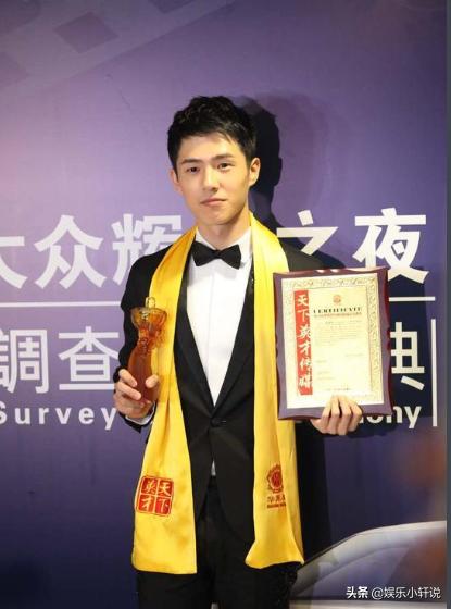 暖心、优秀上进的铁血男孩刘昊然,呼吁为孩子筑起梦想堡垒