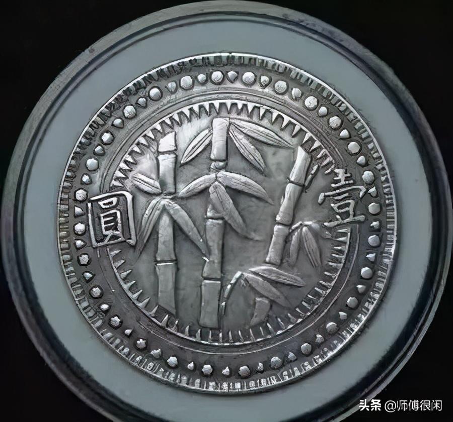 熊猫币上的竹子不是第一次,这枚银币没有熊猫只有竹子