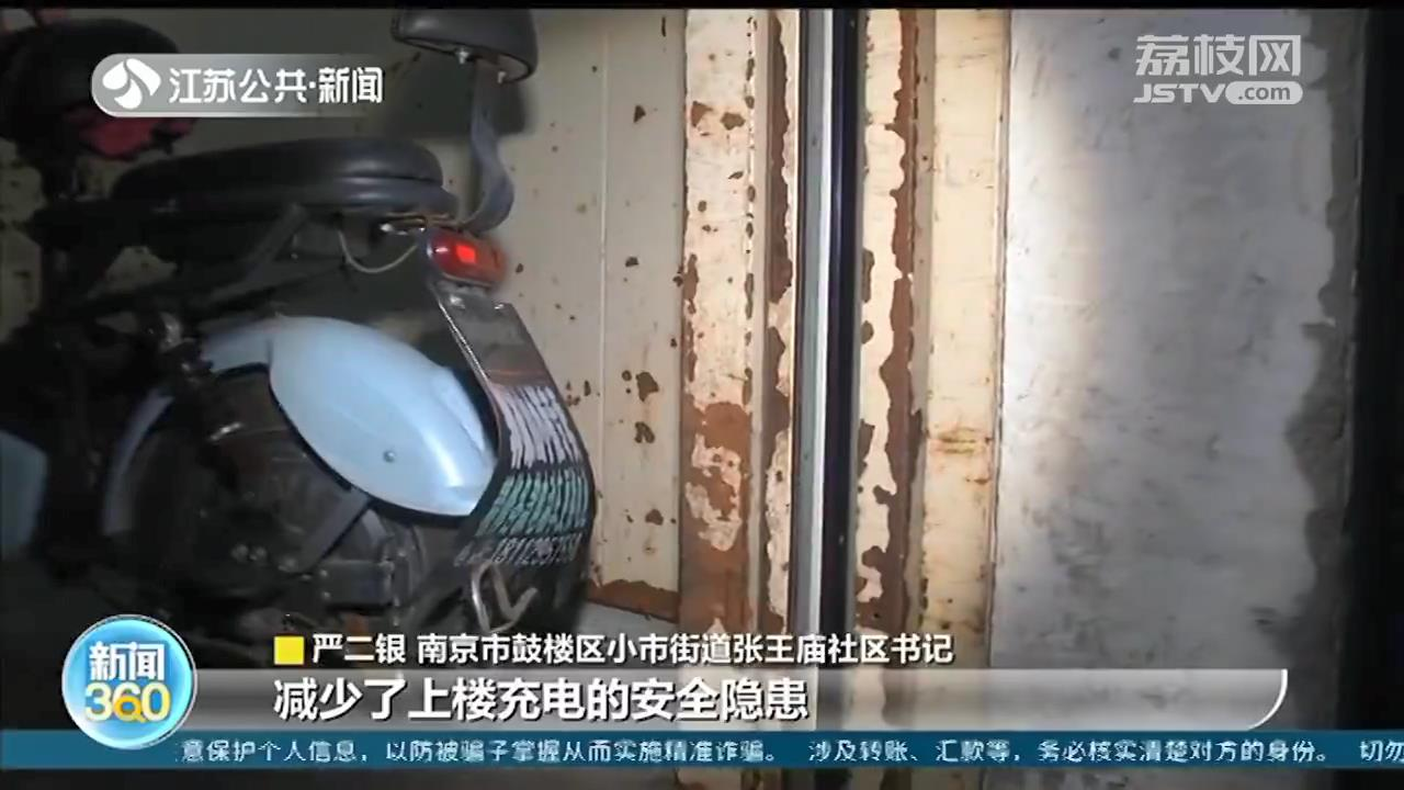 高科技加土办法双管齐下 严禁电动车进入电梯上楼充电