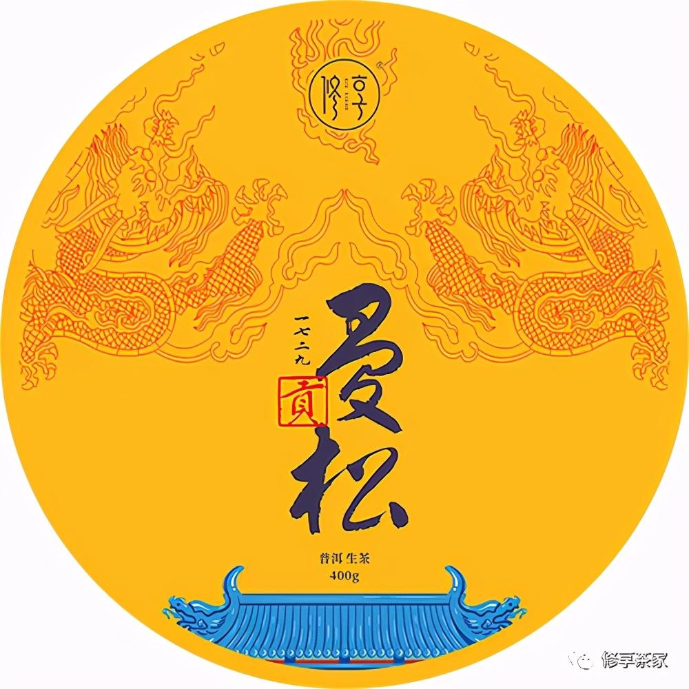 曼松贡茶——岁月沉淀之味,低调的王者