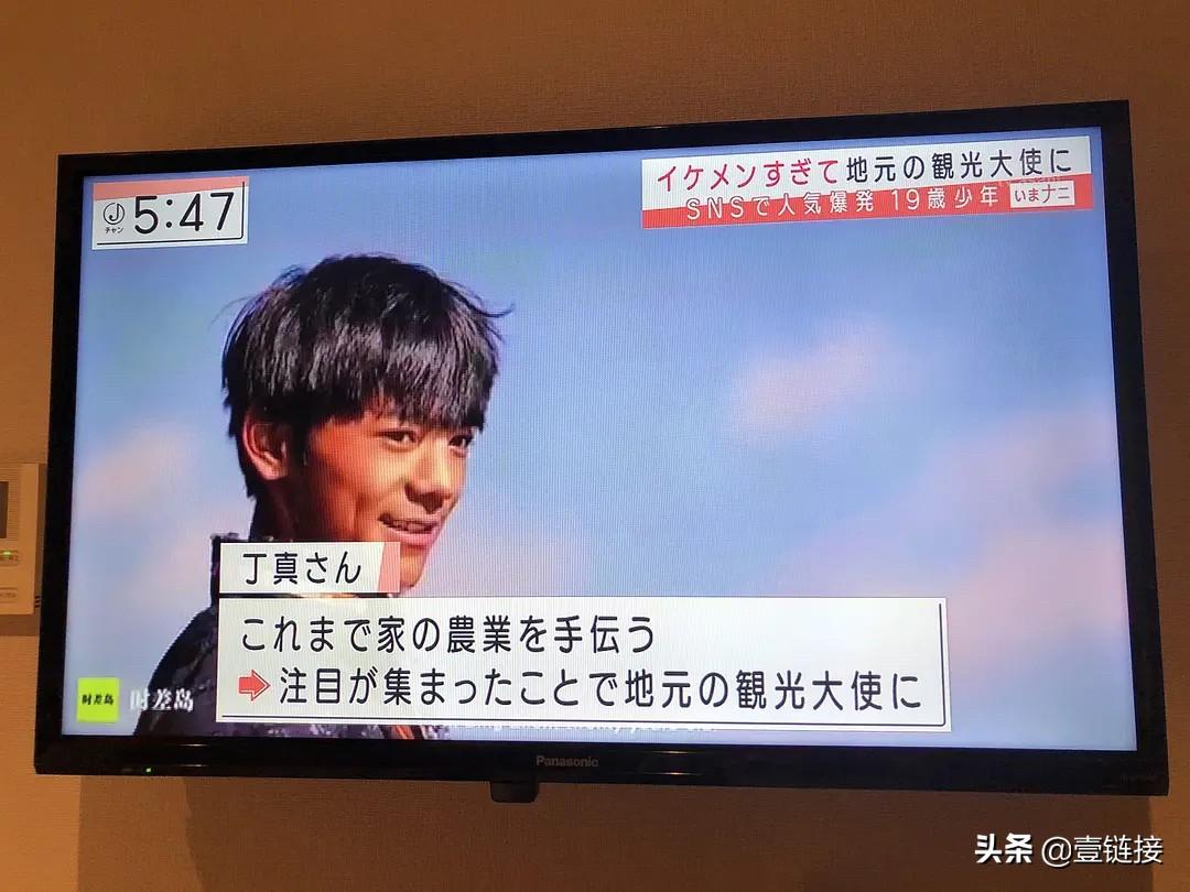 """网红丁真登上日本电视台,全网爆红,各大省市开始""""抢人""""?"""