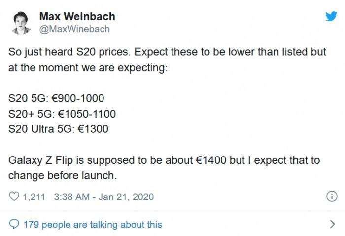 三星Galaxy S20系列产品市场价曝出:S20 Ultra 5G市场价近万余元