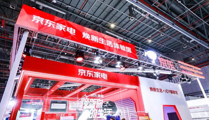 激发用户焕新需求 AWE2021京东携合作伙伴打开行业增长天花板