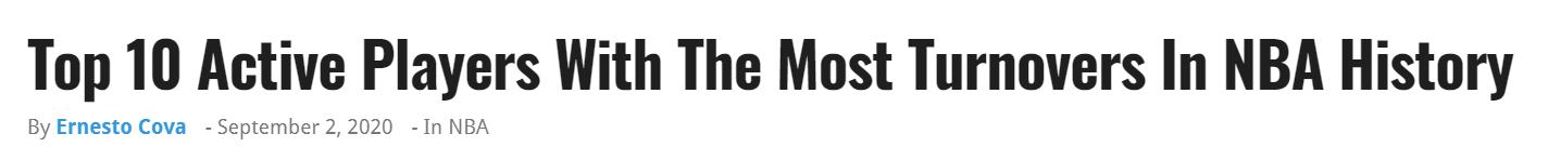 美媒列现役10大失误最多球员:保罗意外上榜,魔兽仅排第三