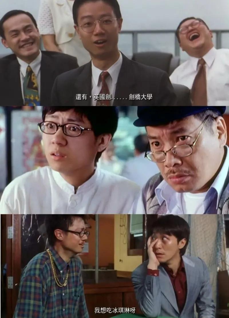 星爷御用演员郑文辉 晋身导演执导动作电影