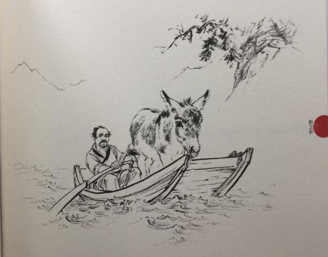 罕见刘继卣作品《黔之驴》