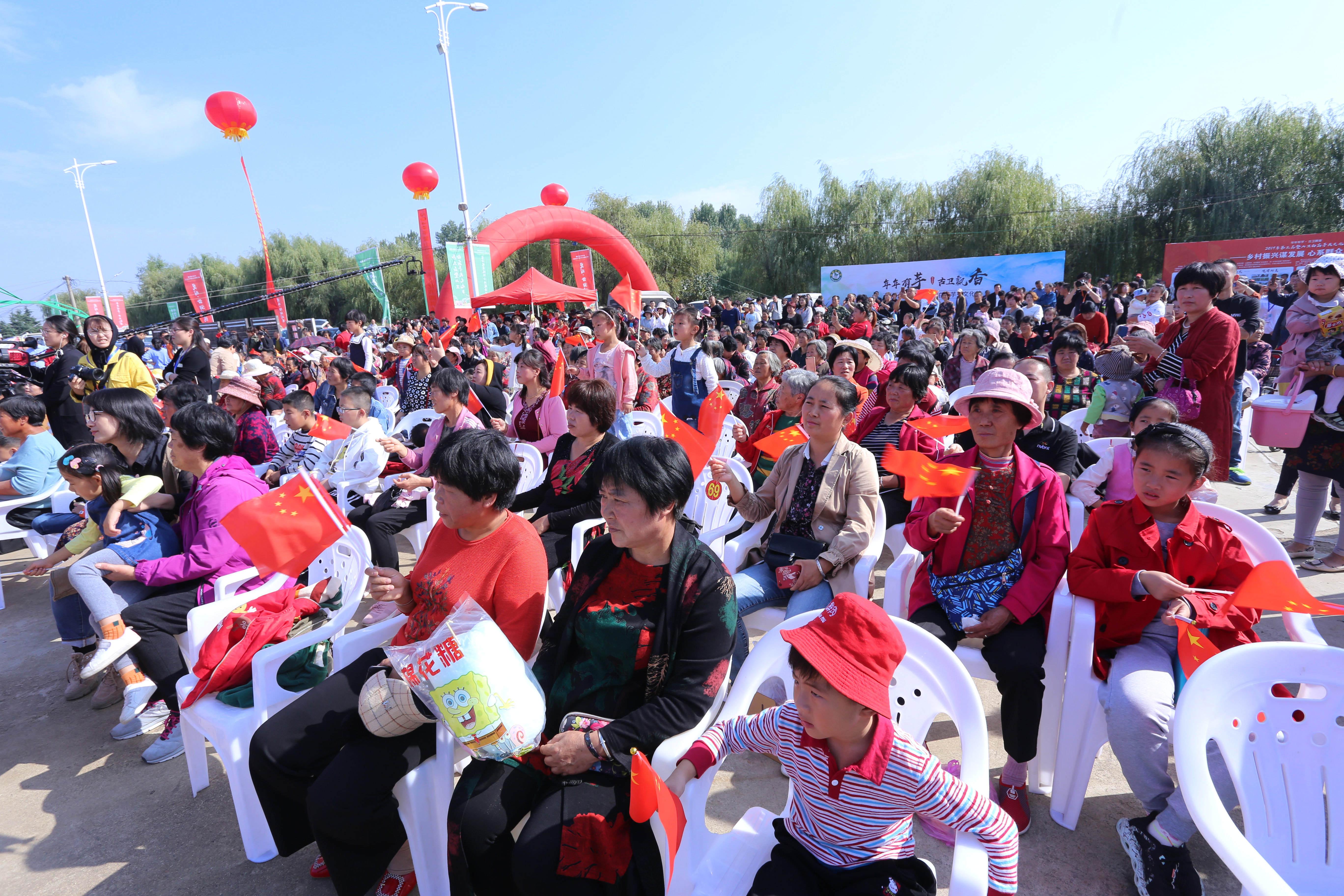 茶芋飘香 青岛即墨2021年第五届茶芋文化节即将盛大开幕