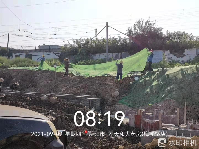 岳阳市质监站部署落实中心城区建筑工地扬尘治理工作